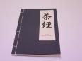 Kniha o Čajo
